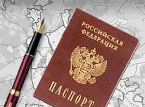 http://pict.realto.ru/_images/news/news/main/main_29631.jpeg